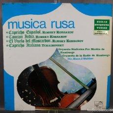Discos de vinilo: DISCO DE VINILO LP MÚSICA RUSA - ZAFIRO ZV-553. Lote 263586265