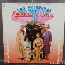 Discos de vinilo: DISCO DE VINILO LP LAS AVENTURAS DE ENRIQUE Y ANA -BSO ORIGINAL DE LA PELICULA - HISPABOX 1981. Lote 263586920