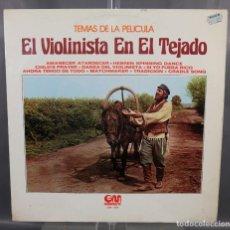 Discos de vinilo: DISCO DE VINILO LP TEMAS DE LA PELÍCULA EL VIOLINISTA EN EL TEJADO - GM GRAMUSIC - GM 204. Lote 263587045