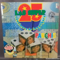 Discos de vinilo: DISCO DE VINILO LP LAS SUPER 25 CANCIONES DE LOS PEQUES PARCHIS. Lote 263587275