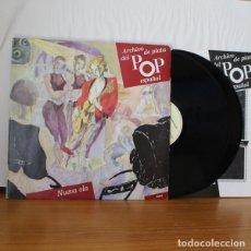 Discos de vinilo: ARCHIVO DE PLATA DEL POP ESPAÑOL NUEVA OLA -DOBLE LP VINILO- ORQUESTA MONDRAGON / DANZA INVISIBLE /. Lote 289534958