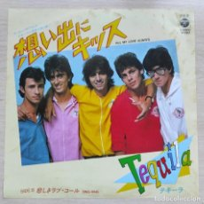 Disques de vinyle: TEQUILA - ALL MY LOVE ALWAYS/ RING RING RARO SINGLE JAPONÉS 1981. Lote 263671570