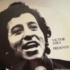 Disques de vinyle: VICTOR JARA. LP. SELLO PLANE . EDITADO EN ALEMANIA.. Lote 263715065