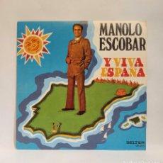 """Discos de vinilo: MANOLO ESCOBAR - Y VIVA ESPAÑA / PREGUNTALE A MI GUITARRA. VINILO 7"""". CCM1. Lote 263719260"""