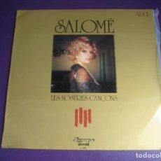 Discos de vinilo: SALOME - LES NOSTRES CANÇONS - LP OLYMPO 1974 - FOLK TRADICIONAL CATALUNYA - CATALUÑA. Lote 263753340