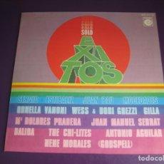 Discos de vinilo: SOLO EXITOS - LP RECOP NOVOLA 1975 - SERRAT - MOCEDADES - ORNELLA VANONI - ETC 12 TEMAS - SIN USO. Lote 263756150