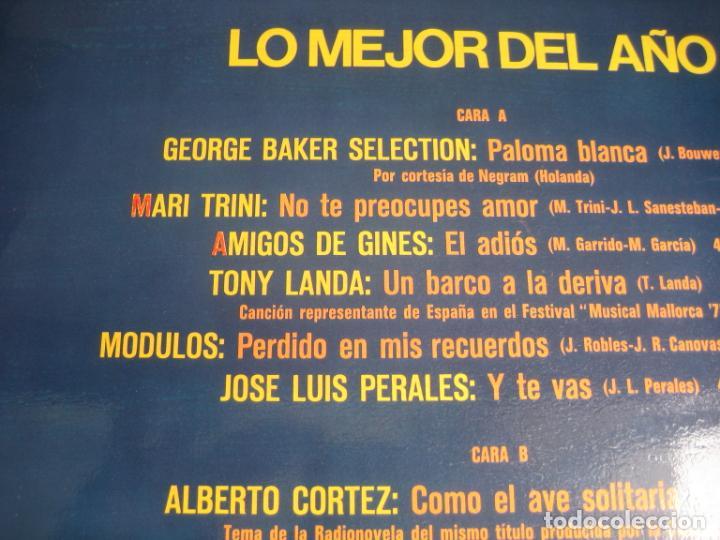 Discos de vinilo: LO MEJOR DEL AÑO - LP HISPAVOX 1975 - MODULOS - PERALES - LOS ANGELES - RAPHAEL - EMMANUELLE ETC - Foto 3 - 263756790