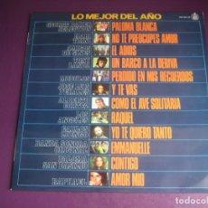 Discos de vinilo: LO MEJOR DEL AÑO - LP HISPAVOX 1975 - MODULOS - PERALES - LOS ANGELES - RAPHAEL - EMMANUELLE ETC. Lote 263756790