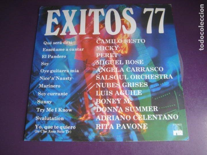 EXITOS 77 - LP RECOP ARIOLA - MIGUEL BOSE - PERET - CAMILO SESTO - CELENTANO - RITA PAVONE -ETC (Música - Discos - LP Vinilo - Grupos Españoles de los 70 y 80)
