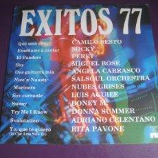 Discos de vinilo: EXITOS 77 - LP RECOP ARIOLA - MIGUEL BOSE - PERET - CAMILO SESTO - CELENTANO - RITA PAVONE -ETC. Lote 263757380