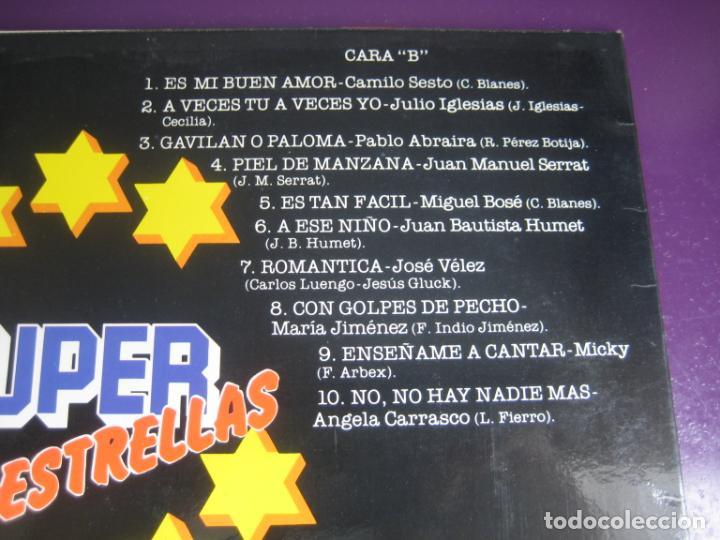 Discos de vinilo: SUPER ESTRELLAS - LP AMBAR RECOP 1977 - CAMILO SESTO - MIGUEL BOSE - SERRAT - JULIO IGLESIAS ETC - Foto 4 - 263758560