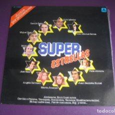 Discos de vinilo: SUPER ESTRELLAS - LP AMBAR RECOP 1977 - CAMILO SESTO - MIGUEL BOSE - SERRAT - JULIO IGLESIAS ETC. Lote 263758560