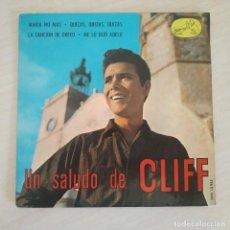 "Discos de vinilo: CLIFF RICHARD & THE SHADOWS ""UN SALUDO DE CLIFF"" MARIA NO MAS +3 - EP VINILO 1963 CANTADO EN ESPAÑOL. Lote 263780450"
