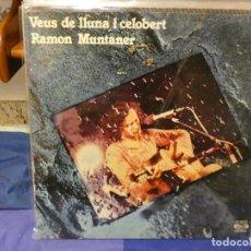 Discos de vinilo: LP CANCO CATALANA TOQUE PROGRESIVOIDE RAMON MUNTANES VEUS DE LLUNA BUEN ESTADO. Lote 263874950