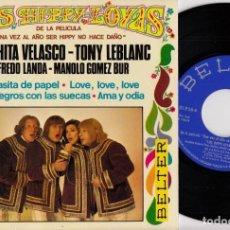 Discos de vinilo: LOS HIPPY-LOYAS – MI CASITA DE PAPEL / LOVE, LOVE, LOVE / LOS NEGROS CON LAS SUECAS / AMA Y ODIA EP. Lote 263905925
