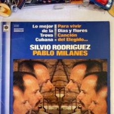 Discos de vinilo: LO MEJOR DE LA TROVA CUBANA-SILVIO RODRIGUEZ PABLO MILANES-1981-NUEVO-LO ESTRENAS TU. Lote 263914970