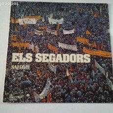 Discos de vinilo: SALOME - CANTA ELS SEGADORS , LA SANTA ESPINA, L´EMPORDA, LA BALANGUERA, CAMI DE LA FONT,. Lote 263922875