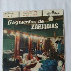 Discos de vinilo: FRAGMENTOS DE ZARZUELAS SELECCIÓN NO.1,ALHAMBRA SMGE 80240. Lote 263956535