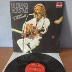 Disques de vinyle: GEORGES MOUSTAKI - LE GRAND MOUSTAKI. Lote 264056265