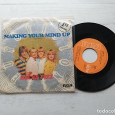 Discos de vinilo: BUCKS FIZZ – MAKING YOUR MIND UP = DECIDETE SINGLE EUROVISION 1981 VINILO EX. Lote 264069575