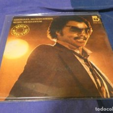 Discos de vinilo: LP SOUL FUNK 1978 MIKE HENDERSON WIDE RECEIVER BUEN ESTADO. Lote 264077570