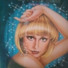 Disques de vinyle: RAFFAELLA CARRA ( EN ESPAÑOL). LP. SELLO CBS . EDITADO EN ESPAÑA. AÑO 1979. Lote 264173852