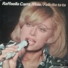 Disques de vinyle: RAFFAELLA CARRA. LP. SELLO CBS. EDITADO EN ESPAÑA. AÑO 1976. Lote 264174152
