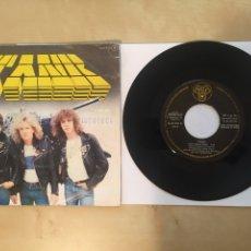 "Discos de vinilo: TANK - DON'T WALK AWAY - PROMO SINGLE 7"" - 1981 SPAIN SERDISCO. Lote 264241772"