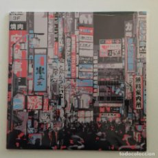 Discos de vinilo: KASHMERE – TOKYO / CODEINE UK,2018. Lote 264317316