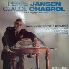 Discos de vinilo: PIERRE JANSEN CLAUDE CHABROL MUSIQUE ORIGINALE DES FILMS. Lote 264319620