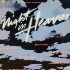 Discos de vinilo: A NIGHT IN HEAVEN * LP VINILO * BANDA SONORA ORIGINAL * USA 1983 / BRYAN ADAMS * RARE. Lote 264320616