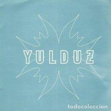 """Discos de vinilo: YULDUZ * MAXI VINILO 12"""" * TAK BOOM * 1999 * ULTRARARE. Lote 264353964"""