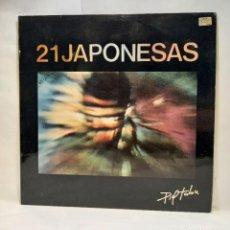 "Discos de vinilo: 21 JAPONESAS - PIEL TABU. VINILO (MAXI-SINGLE, 12""). NOLA. CCM2. Lote 264548609"