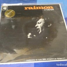 Discos de vinilo: LP FRANCIA 1967 RAYMON A L OLYMPIA CORRECTISIMO CON SOLO SEÑALES MUY MENORES DE USO. Lote 264790719