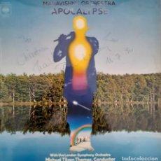 Discos de vinilo: MAHAVISHNU CON DEDICATORIA DE JOHN MCLAUGHLIN. Lote 264791644