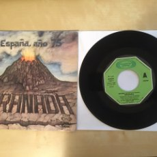 """Discos de vinilo: GRANADA - ESPAÑA AÑO 75 - PROMO SINGLE 7"""" - SPAIN 1976 MOVIE PLAY. Lote 264853034"""