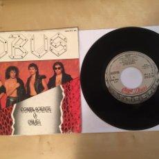 """Discos de vinilo: OBUS - COMPLACIENTE O CRUEL - PROMO SINGLE 7"""" - SPAIN 1988 CHAPA DISCOS. Lote 264871429"""