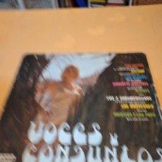 Discos de vinil: TRA-3 DISCO VINILO 12 PULGADAS MUSICA VOCES Y CONJUNTOS LOS GRITOS. Lote 264973709