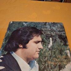 Discos de vinilo: TRA-3 DISCO VINILO 12 PULGADAS MUSICA ANTONIO CORTES CHIQUETETE/ A LA GUITARRA PACO CEPERO Y ENRIQUE. Lote 264975944