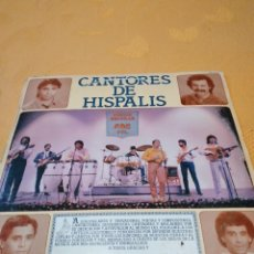 Discos de vinilo: TRA-3 DISCO VINILO 12 PULGADAS MUSICA CANTORES DE HISPALIS ADELANTE. Lote 264979134