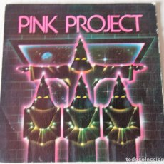 Discos de vinilo: PINK PROJECT - DISCO PROJECT BABY - 1982. Lote 265145774