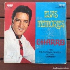 Disques de vinyle: ELVIS PRESLEY - MEMORIES / CHARRO . SINGLE . 1969 FRANCIA. Lote 265178509