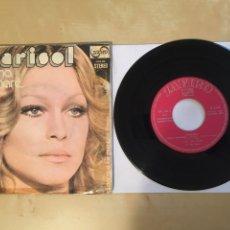 """Discos de vinilo: MARISOL - MAÑANA MARCHARÉ - PROMO SINGLE 7"""" - SPAIN 1974 ZAFIRO. Lote 265337419"""