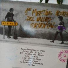 Discos de vinilo: VINILO LP 1ER MEETING ROCKERO DEL VALLES ORIENTAL. Lote 265343504