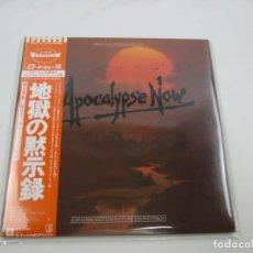 Discos de vinilo: VINILO EDICIÓN JAPONESA DEL DOBLE LP DE LA BSO APOCALIPSIS NOW. Lote 265348824