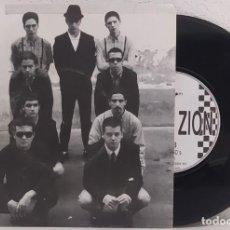 Discos de vinilo: EP 7'' MOUNT ZION - MOUNT ZION - 1995 - EXCELENTE ESTADO. Lote 265409074