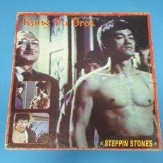 Discos de vinilo: DISCO DE VINILO - KUNG FU BROS. - STEPPIN STONES - 1997. Lote 265452004