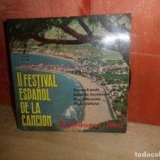 Discos de vinilo: II FESTIVAL DE LA CANCION - BENIDORM 1960 - EP - DISPONGO DE MAS DISCOS DE VINILO. Lote 265468754