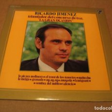 Discos de vinilo: RICARDO JIMENEZ LP PHILIPS ESPAÑA 1972 LAMINADA. Lote 265483699