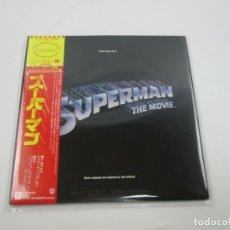 Discos de vinilo: VINILO EDICIÓN JAPONESA DEL DOBLE LP DE LA BSO DE SUPERMAN ( JOHN WILLIAMS ). Lote 265510149